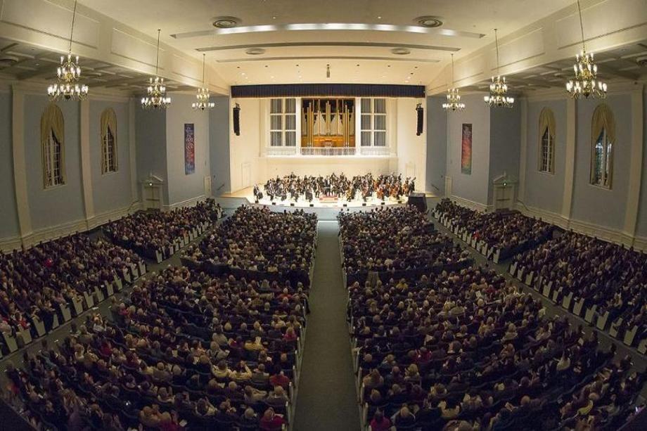 Chicago Symphony Orchestra at Edman Chapel