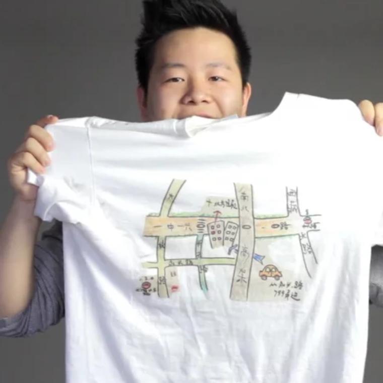 Michael Chen 17 GEL Study Abroad