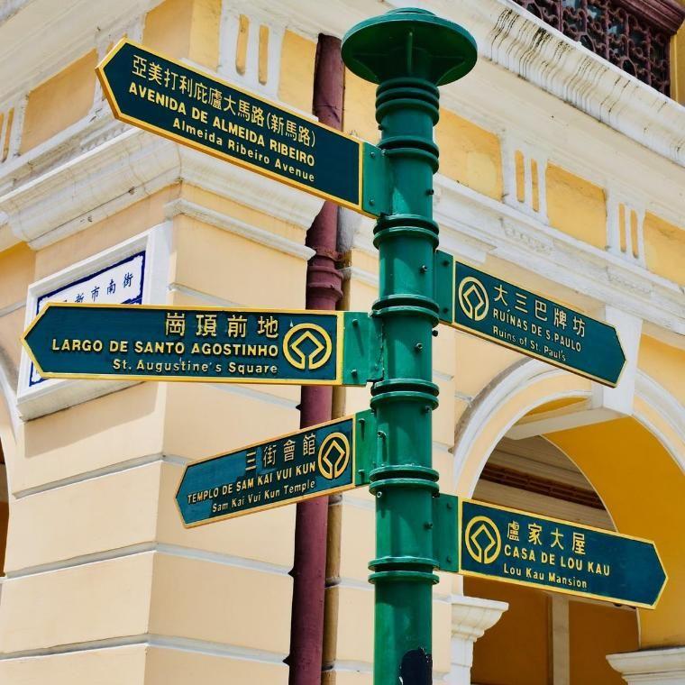 Microcontent multilingual road signs