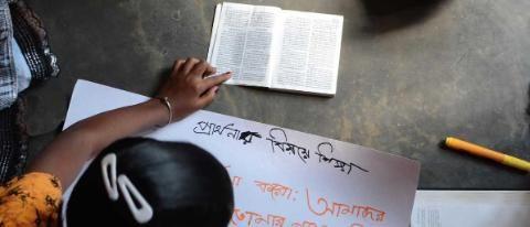 Indian women studying