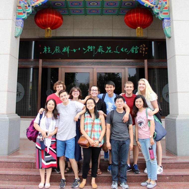 In front of Tianjin Shibajie Mahua 760x760